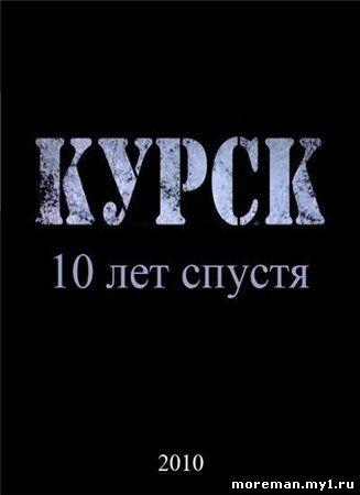 Смотреть фильмы про военных моряков русские